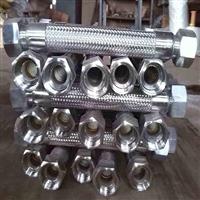 供應 耐高溫金屬軟管阻燃金屬軟管