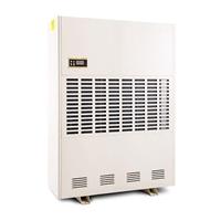 除濕機價格,  濕蘭LS-6480B  優先發貨
