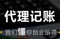 找��山→�^代理��~公司