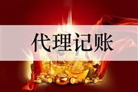 找徐匯區申報納稅,兼職財務