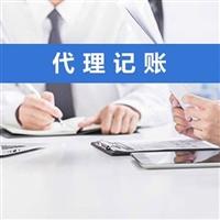 找徐匯區申報納稅-企深財務