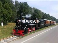 青云譜可坐人的小火車
