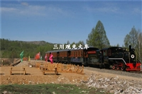 青云譜小型軌道火車