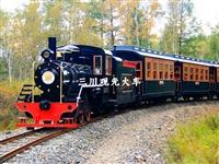 青云譜小型軌道小火車