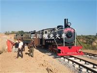 丹阳游乐场轨道火车