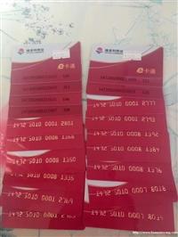 晉城價格黃金回收、名表回收知、回收2手包、