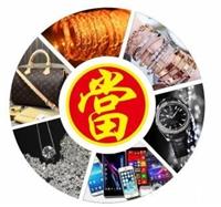 晉城那里可以黃金回收、名表回收市場、包回收上什么網站、