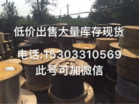 修文县批发猕猴桃搭架各种型号钢绞线