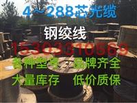 葫蘆島建昌縣出售12芯24芯直埋光纜價格是多少