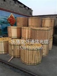西峡县出售猕猴桃搭架各种型号钢绞线