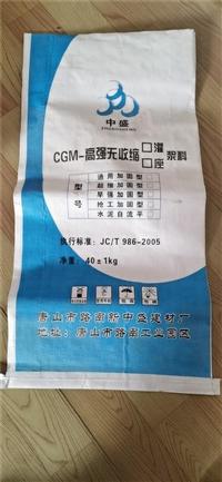 衡水市塑料��袋加工