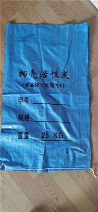 邢台市塑料编织袋厂家