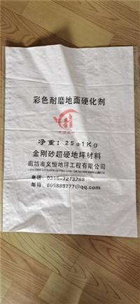 内蒙古彩印编织袋定做 塑料编织袋价格