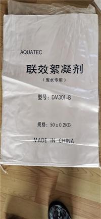 衡水市塑料��袋�r格