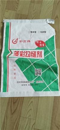 北京西城区塑料编织袋厂家