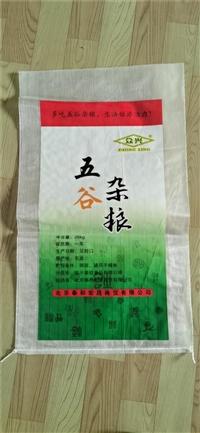 北京怀柔区塑料编织袋厂家