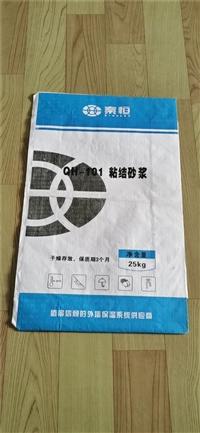 北京通州区塑料编织袋定做