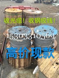錦州凌海市回收2.2/2.6鋼絞線哪里有