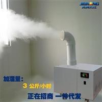工業加濕器虹口區超聲波加濕器