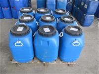 保山循環水阻垢劑生產廠家