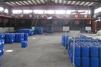 保山循環水阻垢劑批發價格