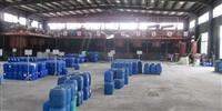 保山循環水阻垢劑專業定制