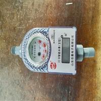 吉林防水水表水表供货价