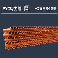 齐齐哈尔市cpvc电力管厂家规格
