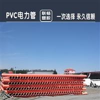 湖南cpvc电力管厂