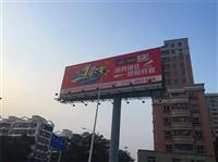 宜州市户外广告牌安全检测鉴定甲级机构