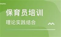 萍鄉想考燃氣輸送工證報名需要什么條件去哪參加考試k