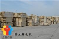 西藏湖北芝麻灰石材矿山