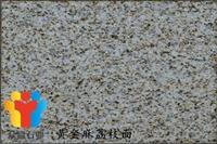 北京市黄金麻花岗岩干挂石材产地