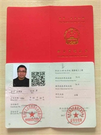 新通知:南昌市電工證哪里可以學需要什么資料
