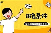 3分鐘前:深圳市電工證到哪里考如何快速考取a