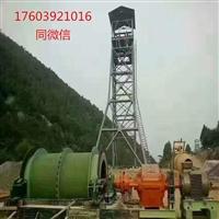 云南JKB2.5防爆绞车实时数字显示操作安全