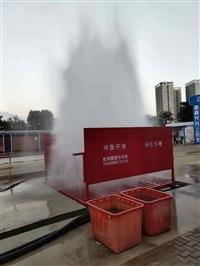 江油市建筑工地車輛洗車設備參數
