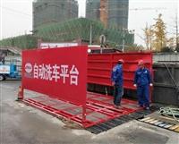 耀州區工程洗輪機工廠定制