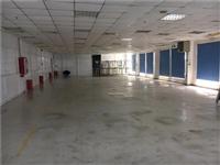 仁怀市学校幼儿园检测鉴定中心