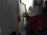 凤冈县房屋安全检测鉴定收费
