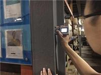 赤水市学校幼儿园检测鉴定中心