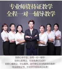 常州武進區十大化妝培訓學校