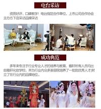 徐州市區學習美容培訓推薦咨詢