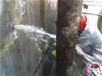 珠海電纜溝防水堵漏公司滲漏處理方法