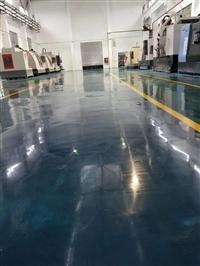 四川染色固化剂地坪水泥固化剂地坪施工方法