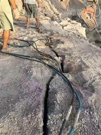 修路路基開挖巖石分裂機溝渠開挖破石頭劈石棒