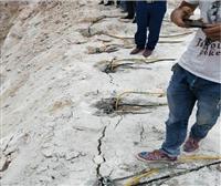 礦山露天開采巖石分裂棒怎么破山上的石頭效率高