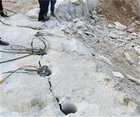 一種液壓分裂棒及巖石分裂機開采大理石用設備好