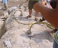巖石分裂機挖基坑石頭太硬了怎么辦