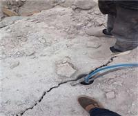電動巖石分裂機石料廠開采代替放炮的破石機器